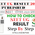 How to Check Neet ug result 2020 published @ www.ntaneet.nic.in