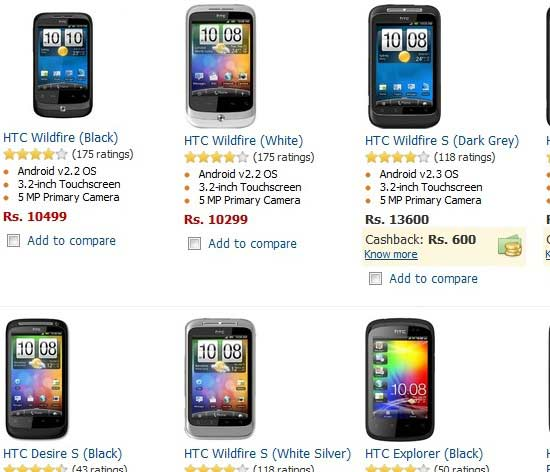 htc android price list for india