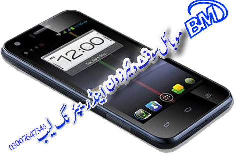 QMobile Bolt A2 Lite Price & Specs