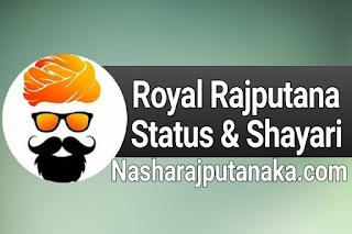 Top 100+ Royal Rajput Status And Shayari