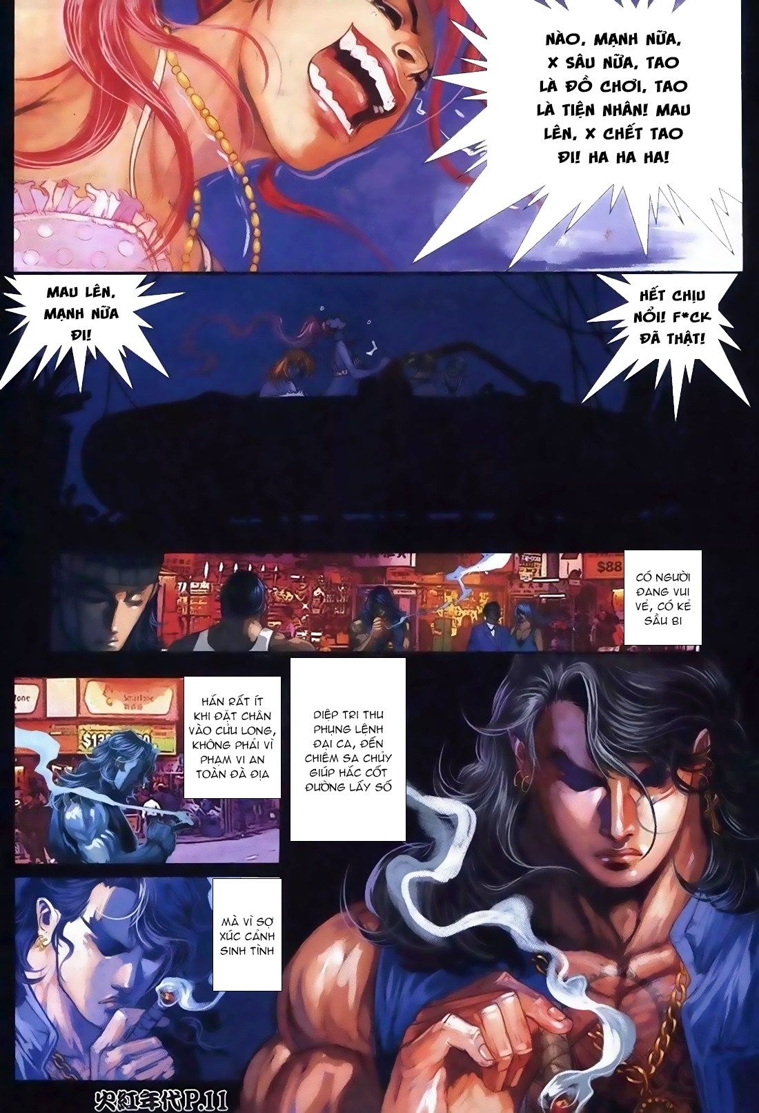 Hỏa Hồng Niên Đại Hắc Cốt Đường Chap 113 - Trang 7