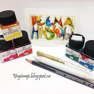 http://yogiemp.com/Calligraphy/Artwork/BVCG_LetteringChallenge_Sept2020/BVCG_LetteringChallengeSept2020_Wk2.html