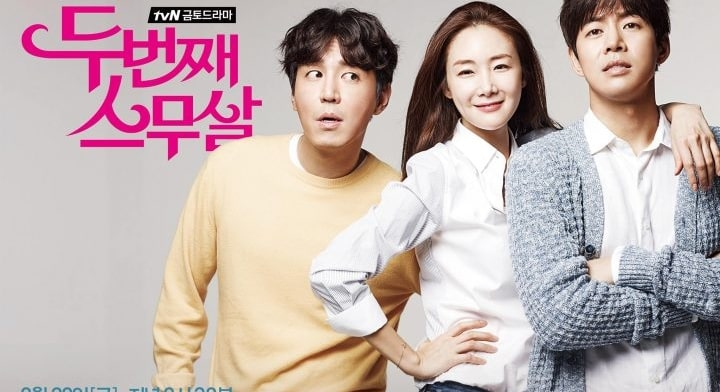 Download Second Time Twenty Years Old Batch Subtitle Indonesia