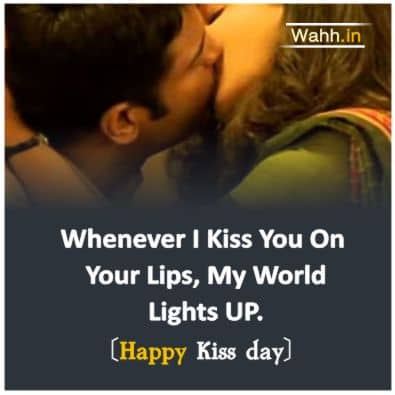 2021 Kiss Day  Quotes In Hindi