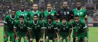 مشاهدة مباراة السعودية وفلسطين