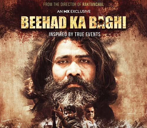 Beehad Ka Baghi S01 Complete