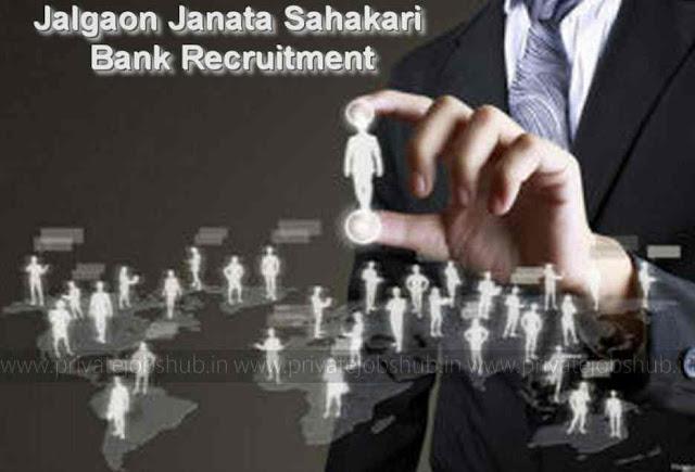 Jalgaon Janata Sahakari Bank Recruitment