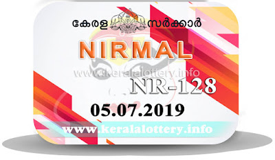 "KeralaLottery.info, ""kerala lottery result 05 07 2019 nirmal nr 128"", nirmal today result : 05-07-2019 nirmal lottery nr-128, kerala lottery result 5-7-2019, nirmal lottery results, kerala lottery result today nirmal, nirmal lottery result, kerala lottery result nirmal today, kerala lottery nirmal today result, nirmal kerala lottery result, nirmal lottery nr.128 results 05-07-2019, nirmal lottery nr 128, live nirmal lottery nr-128, nirmal lottery, kerala lottery today result nirmal, nirmal lottery (nr-128) 5/7/2019, today nirmal lottery result, nirmal lottery today result, nirmal lottery results today, today kerala lottery result nirmal, kerala lottery results today nirmal 5 7 19, nirmal lottery today, today lottery result nirmal 5-7-19, nirmal lottery result today 5.7.2019, nirmal lottery today, today lottery result nirmal 05-07-19, nirmal lottery result today 5.7.2019, kerala lottery result live, kerala lottery bumper result, kerala lottery result yesterday, kerala lottery result today, kerala online lottery results, kerala lottery draw, kerala lottery results, kerala state lottery today, kerala lottare, kerala lottery result, lottery today, kerala lottery today draw result, kerala lottery online purchase, kerala lottery, kl result,  yesterday lottery results, lotteries results, keralalotteries, kerala lottery, keralalotteryresult, kerala lottery result, kerala lottery result live, kerala lottery today, kerala lottery result today, kerala lottery results today, today kerala lottery result, kerala lottery ticket pictures, kerala samsthana bhagyakuri"