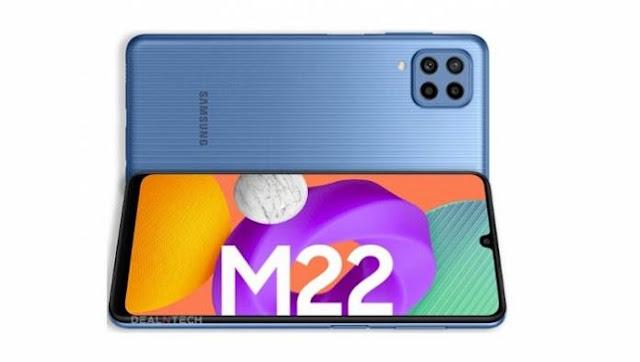 مواصفات Samsung Galaxy M22 وأفضل الألوان