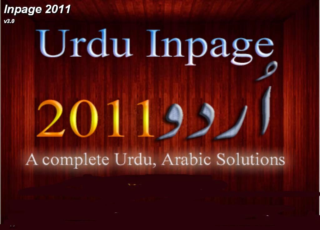 Inpage Urdu 2011 Free Full Version Cracked Ultimate Blog