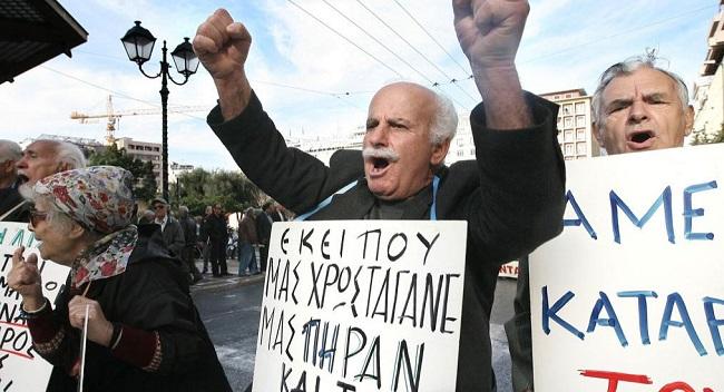 «Κύμα» αγωγών και στο Ευρωπαϊκό Δικαστήριο οι συνταξιούχοι, ναι αλλα ψηφίσαν Νέα δημοκρατία Σύριζα!