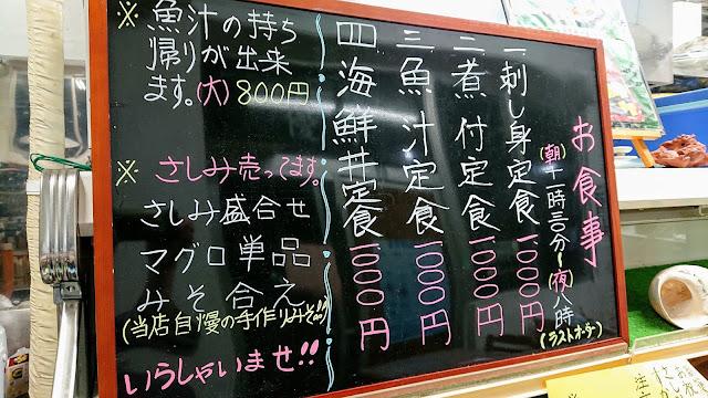 沖縄 優秀 ゆたしく 海鮮