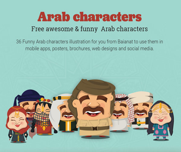 36 Free Arab Characters Illustrations / PSD