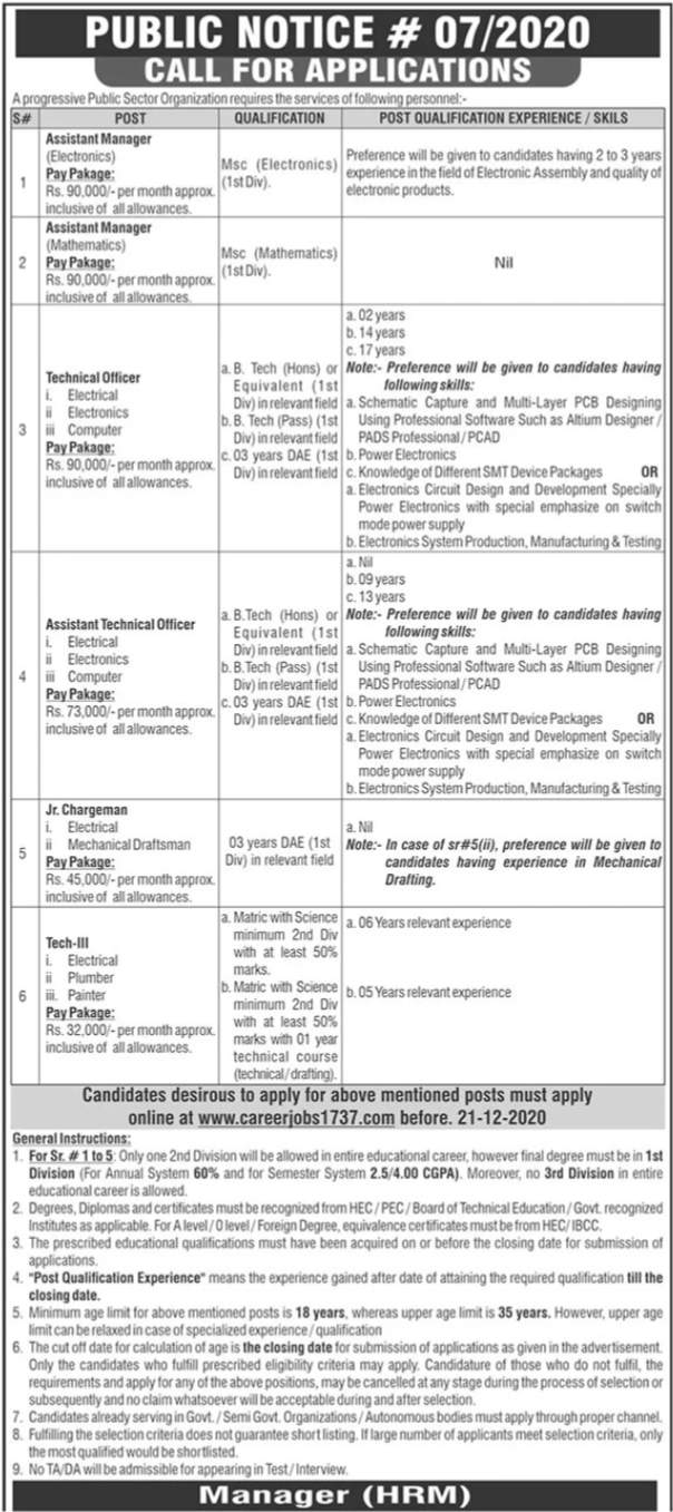 Pakistan Atomic Energy Commission Jobs December 2020 Public Sector Organization For Assistant Manager, Technical Officer & more