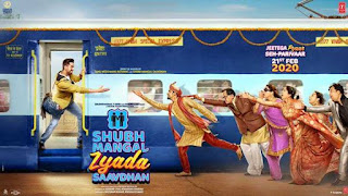 Shubh Mangal Zyada Saavdhan First Look Poster 4