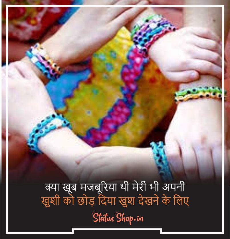 Friend Shayari in Hindi with Images