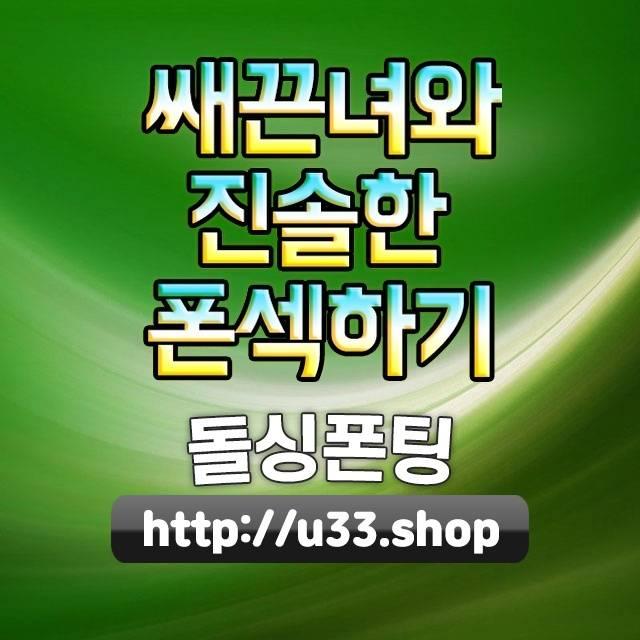 경북포항남구대게무한리필