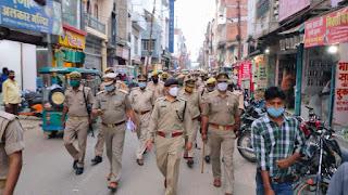 नये एसपी ने किया शहर का पैदल भ्रमण, दिया जनपदवासियों को सुरक्षा का संदेश | #NayaSaberaNetwork