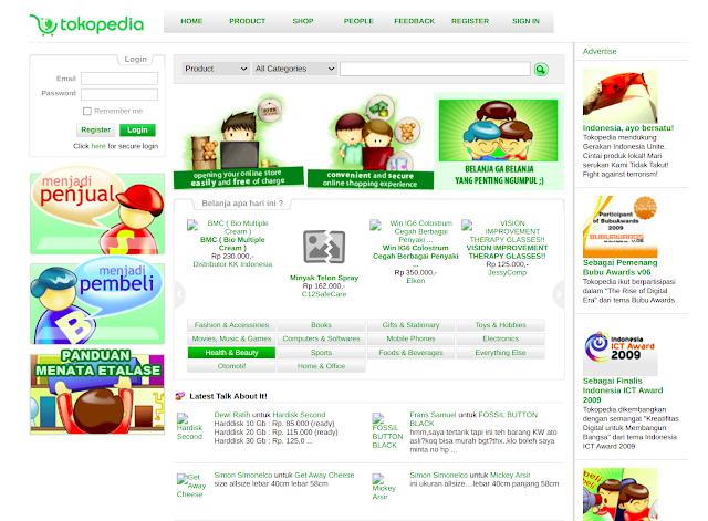 Tampilan Tokopedia 2009