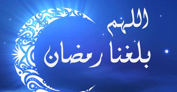 دعاء اليوم التاسع من رمضان 2017