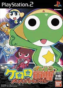 Keroro Gunsou MeroMero Battle Royale Ps2 ISO (JP) MG