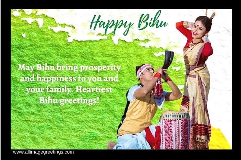 bihu images and quotes