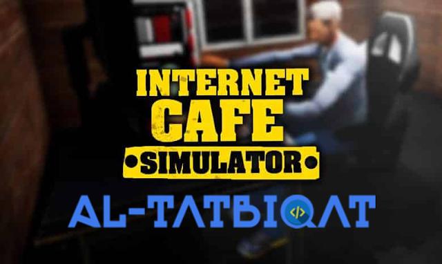 تحميل لعبة محاكي مقهي الالعاب Internet Cafe Simulator للكمبيوتر مجانا