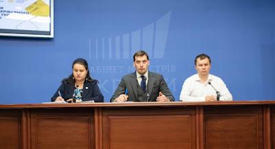Кабмін вніс до Верховної Ради проєкт бюджету на 2020 рік