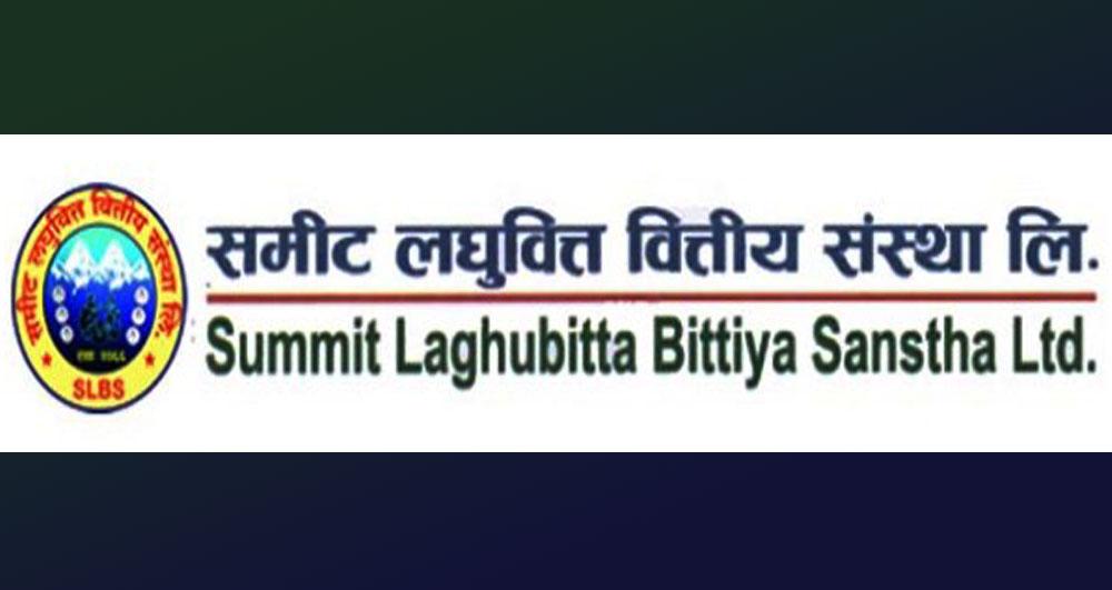 Summit Laghubitta