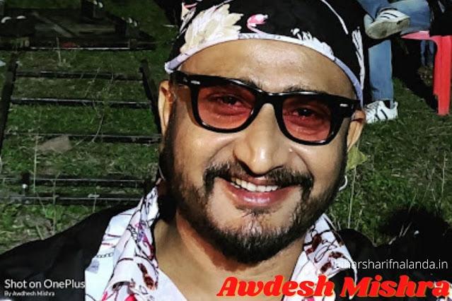 Awdesh Mishra