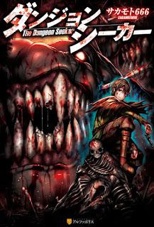 Download Novel The Dungeon Seeker
