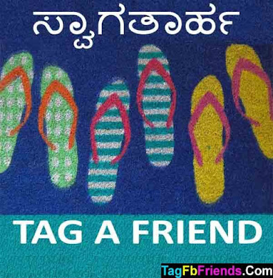 Welcome in Kannada language