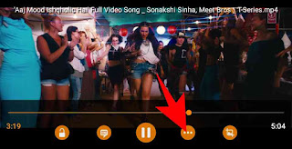 Play video in every screen on android mobile in hindi 3