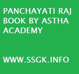 PANCHAYATI RAJ BOOK BY ASTHA ACADEMY