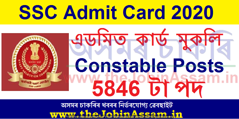 Staff Selection Commission Admit Card 2020