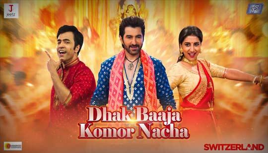 Dhak Baaja Komor Nacha Lyrics from Switzerland Movie Durga Puja Song