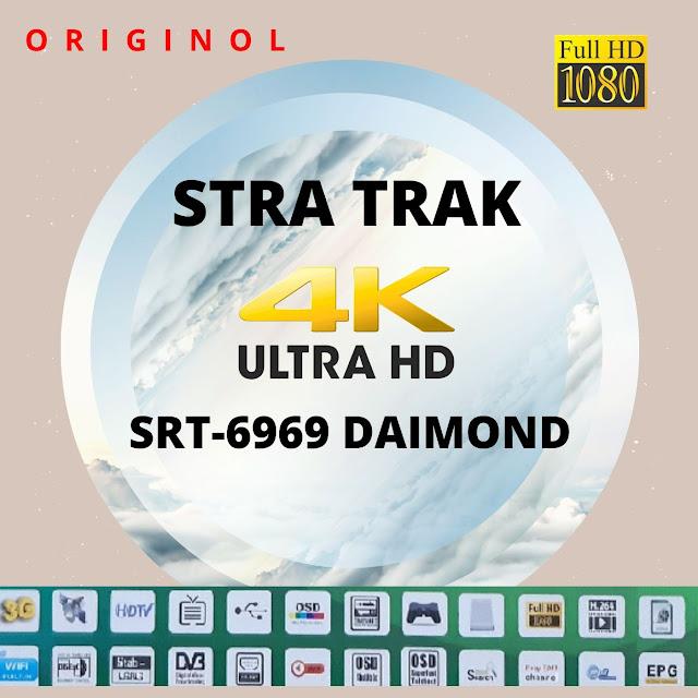 1506LV Star Track SRT-6969 Diamond HD New Software