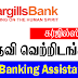 Vacancy In Cargills Bank  Post Of - Banking Assistant