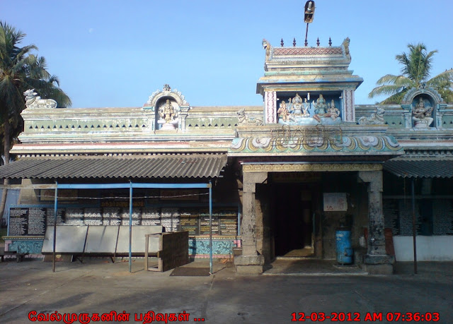 Achirupakkam Sivan Kovil