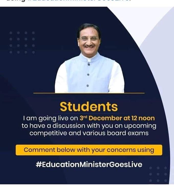 बोर्ड परीक्षार्थियों से रू-ब-रू होंगे केंद्रीय शिक्षा मंत्री डाॅ. निशंक