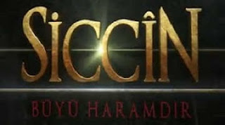 Download siccin Full Movie in HD