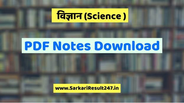 Chemistry Book PDF Notes Download