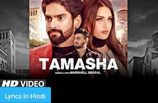 तमाशा Tamasha Lyrics in Hindi   Marshall Sehgal