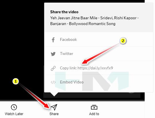 Dailymotion या Youtube से विडियो कैसे डाउनलोड करें