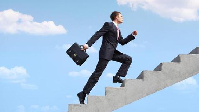 8 Ciri Bahwa Anda Akan Naik Jabatan Di Kantor