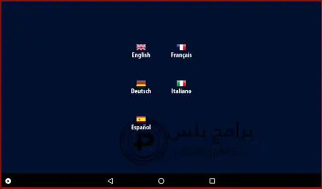 لغات لعبة الفراخ 3