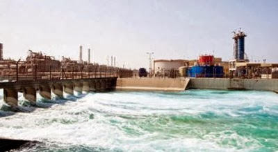 Iraq TradeLink News Agency: New dam in Kurdishtan