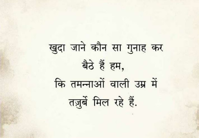 https://hindiloveshayari1987.blogspot.com/