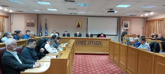 Άρτα: Ψηφίστηκε Ο Προϋπολογισμός Του Δήμου Αρταίων Για Το 2020