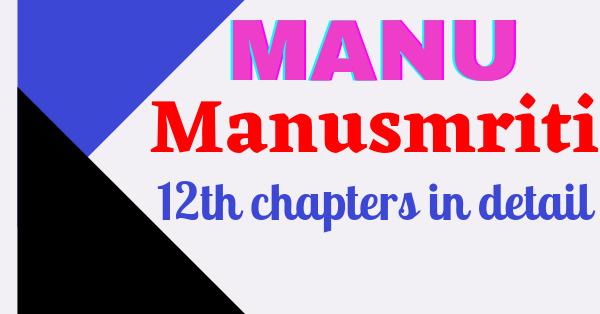 What is Manusmriti in english||Manusmriti